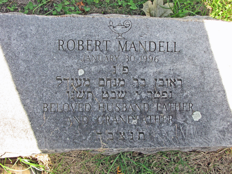 Robert Mandell (1915 - 1996) Find A Grave Memorial