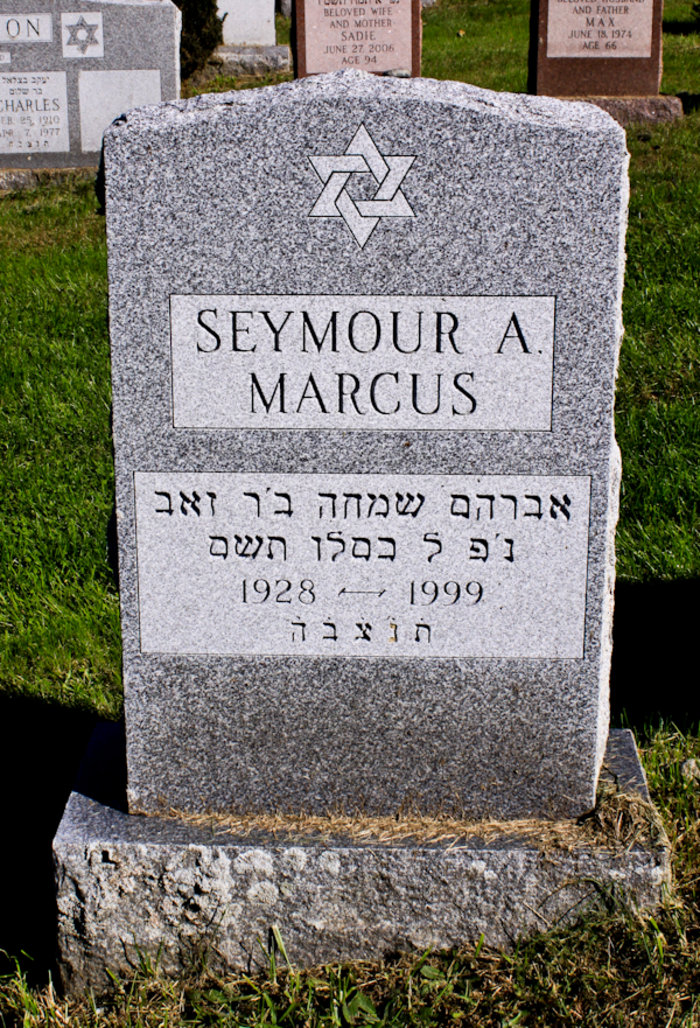 Seymour A. Marcus (1928 - 1999) Find A Grave Memorial