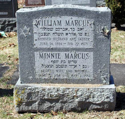 Minnie Feldman Marcus (1899 - 1982) - Find A Grave Memorial