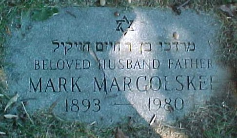 Mark Margolskee ( - 1980) Find A Grave Memorial