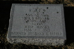 Myer Minsky (1888 - 1971) Find A Grave Memorial