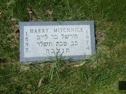 Harry Mitchnick (1892 - 1974) Find A Grave Memorial