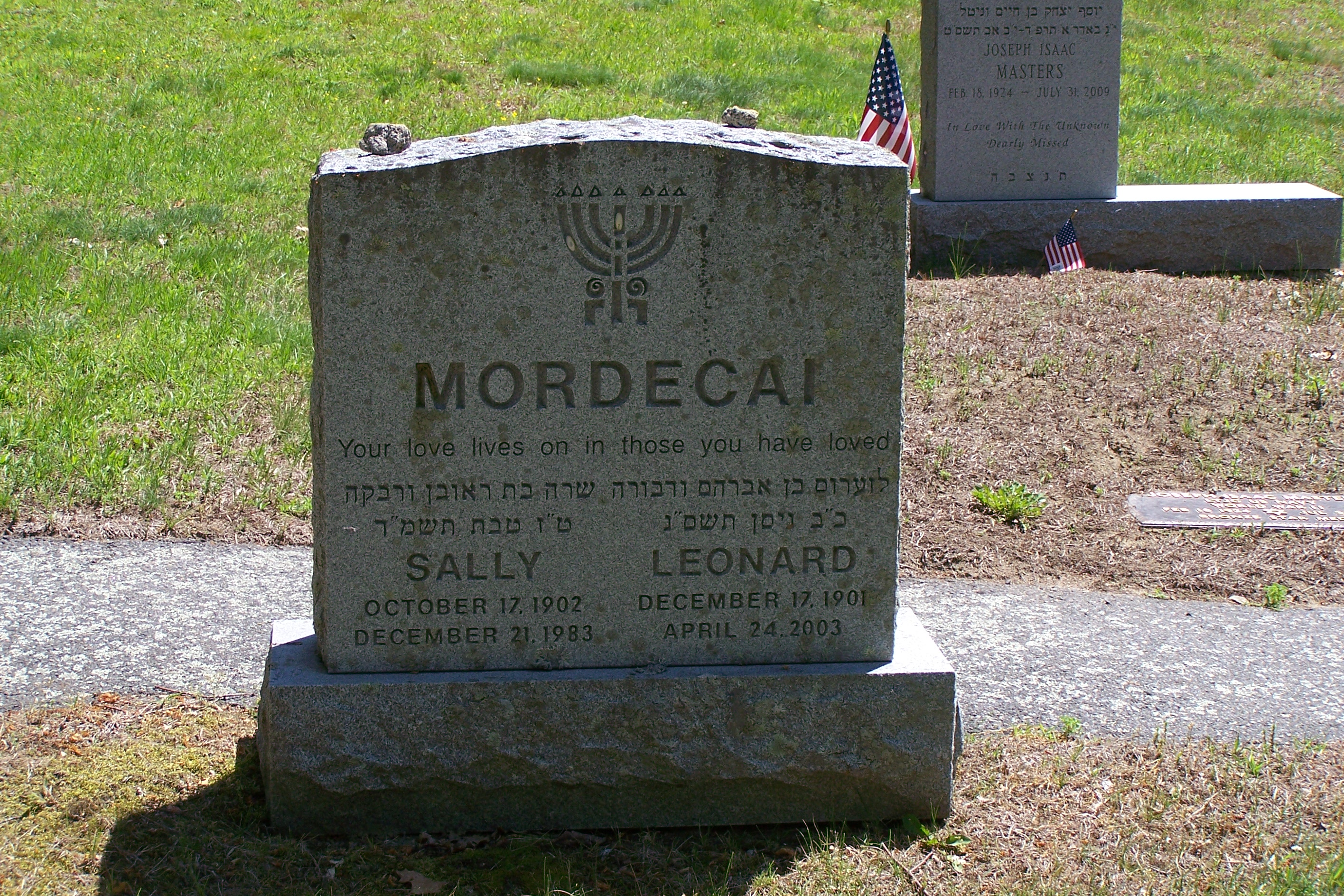 Sally Mordecai (1902 - 1983) Find A Grave Memorial