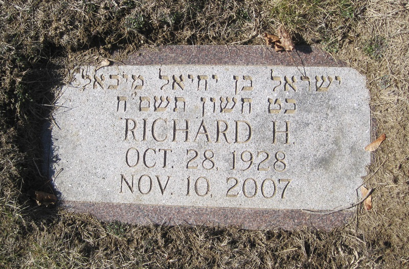 Richard H Moskowitz (1928 - 2007) Find A Grave Memorial