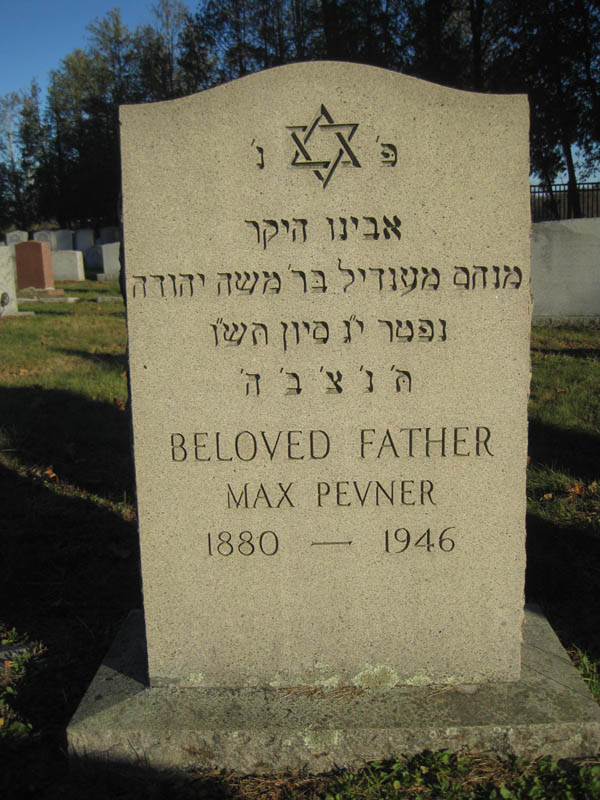 Max Pevner (1880 - 1944) Find A Grave Memorial