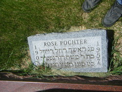 Rose Pochter (1903 - 1957) Find A Grave Memorial