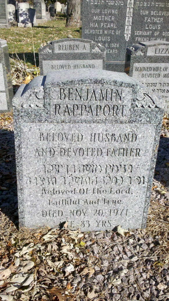 Benjamin M. Rappaport (1887 - 1971) Find A Grave Memorial