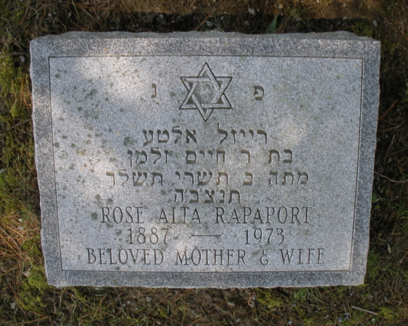 Rose Alta Rapaport (1887 - 1973) - Find A Grave Memorial