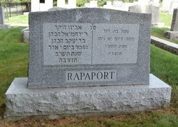 Ethel Rapaport ( - 1967) - Find A Grave Memorial