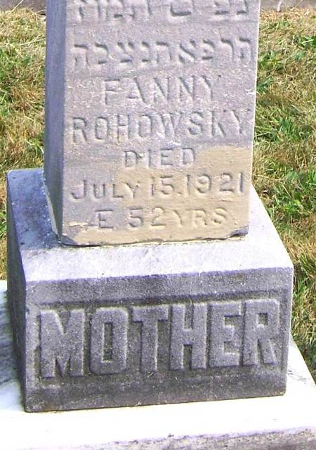 Fanny Cohen Rohowsky (1869 - 1921) Find A Grave Memorial