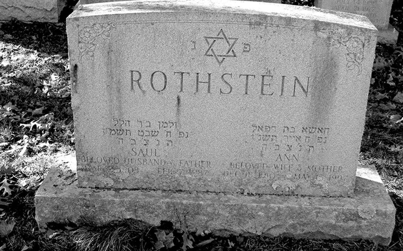 Ann Rothstein (1910 - 1997) Find A Grave Memorial