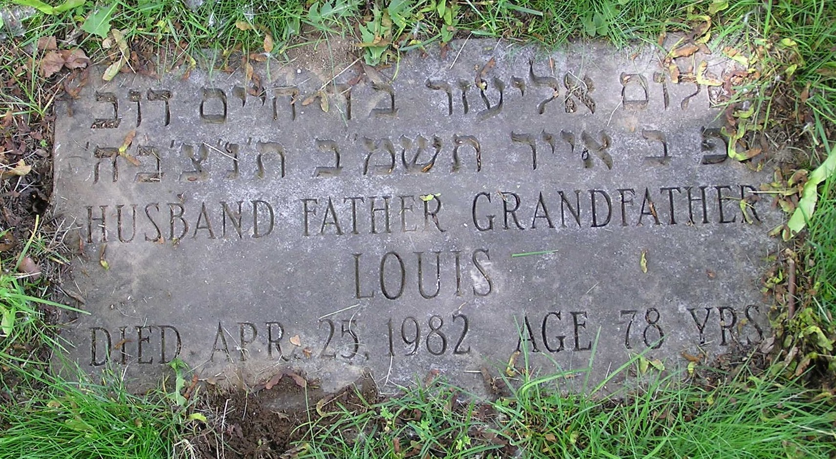 Louis Rutman (1903 - 1982) - Find A Grave Memorial