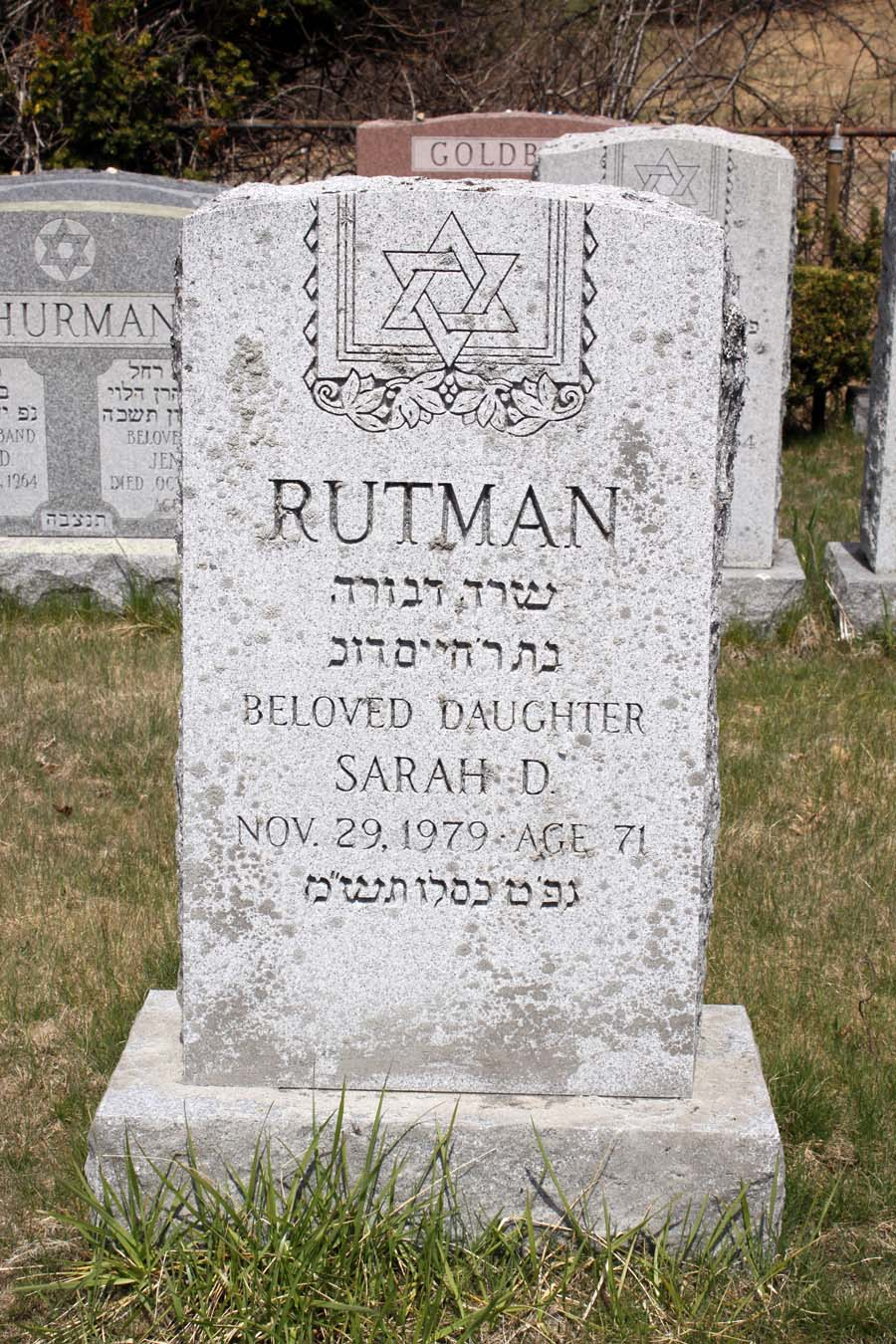 Sarah Rutman (1906 - 1979) Find A Grave Memorial