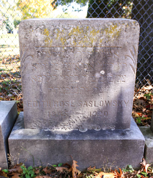 Edith Rose Saslowsky (1845 - 1920) Find A Grave Memorial
