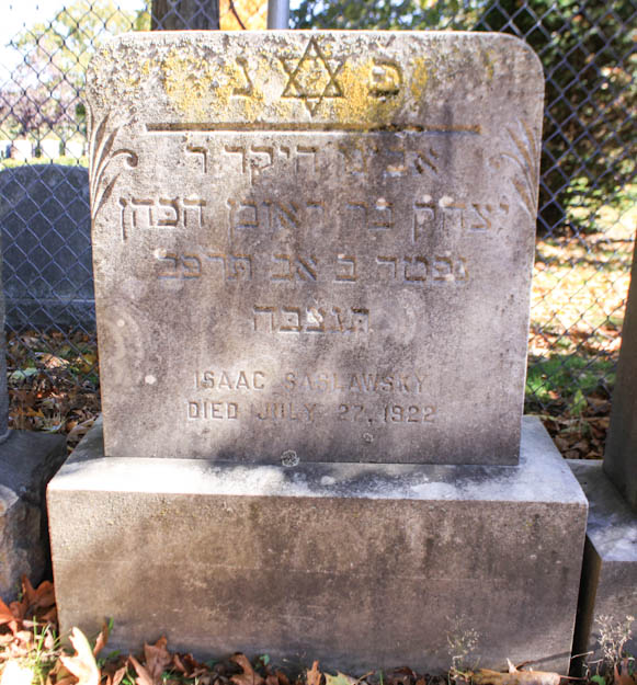 Isaac Saslawsky ( - 1922) - Find A Grave Memorial