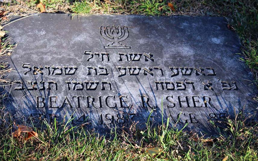 Beatrice R. Chafitz Sher (1902 - 1987) Find A Grave Memorial