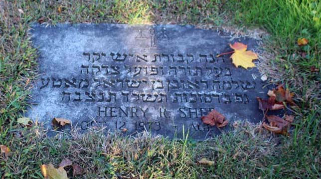 Henry R. Sher (1899 - 1973) Find A Grave Memorial