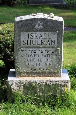 Israel Shulman (1917 - 1986) - Find A Grave Memorial
