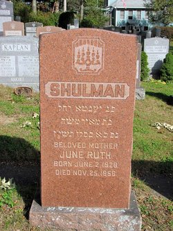 June Ruth Rome Shulman (1929 - 1956) - Find A Grave Memorial