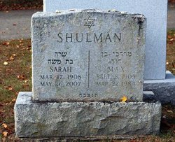 Max Shulman (1905 - 1984) - Find A Grave Memorial