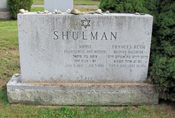 Frances Ruth Shulman (1938 - 1981) - Find A Grave Memorial