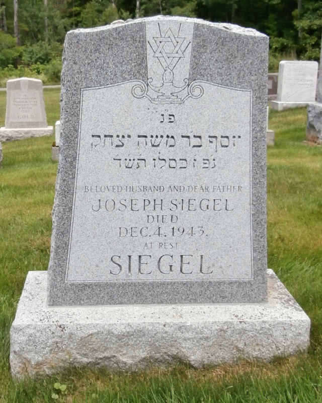 Joseph Siegel ( - 1943) Find A Grave Memorial