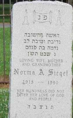 Norma A Siegel (1913 - 1990) Find A Grave Memorial