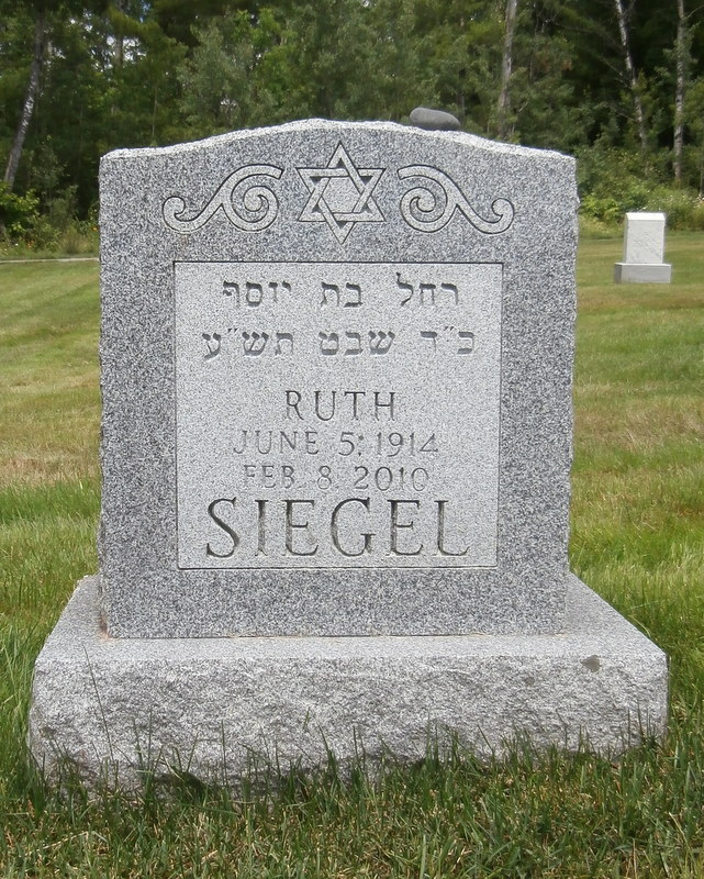 Ruth Siegel (1914 - 2010) Find A Grave Memorial