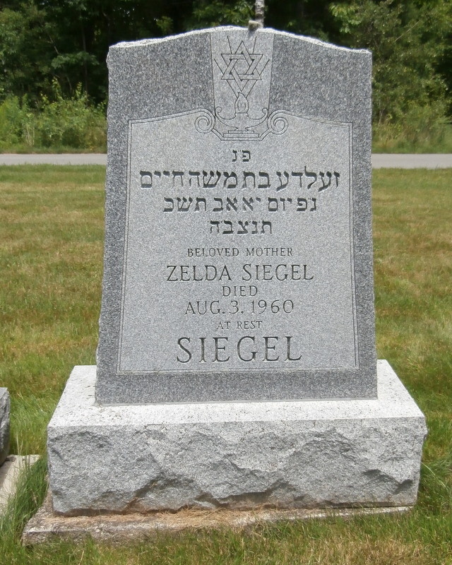 Zelda Siegel ( - 1960) Find A Grave Memorial