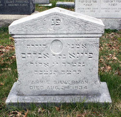 Fannie Bercovitz Silverman ( - 1934) - Find A Grave Memorial