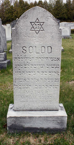 Miriam Patrick Solod (1844 - 1932) Find A Grave Memorial