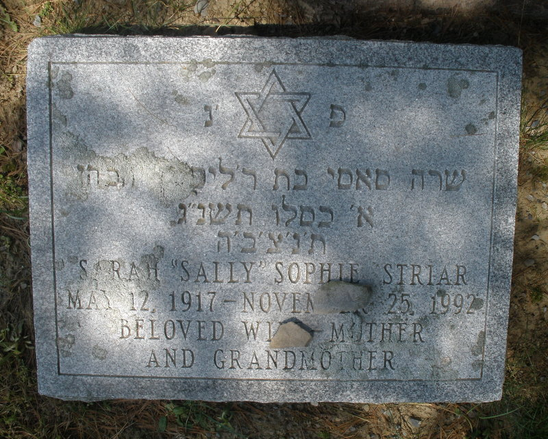 Sarah Sophie 'Sally' Striar (1917 - 1992) Find A Grave Memorial