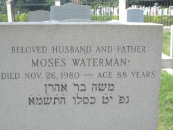 Moses 'Grandpa Moe' Waterman (1892 - 1980) Find A Grave Memorial