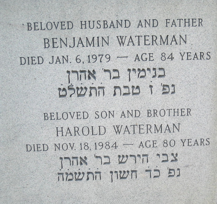 Benjamin Waterman (1894 - 1979) Find A Grave Memorial