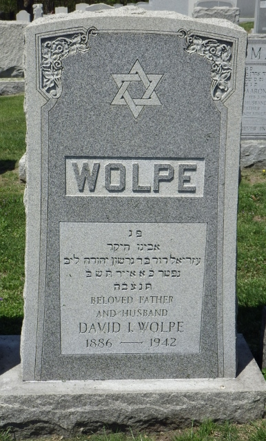 David I. Wolpe (1886 - 1942) Find A Grave Memorial