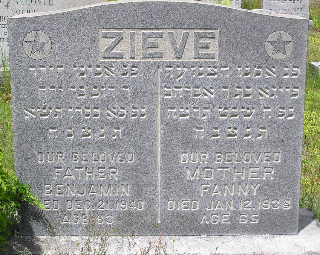Fanny Greece Zieve (1870 - 1935) Find A Grave Memorial